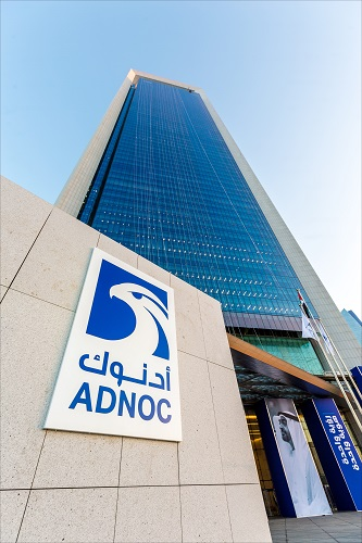ADNOC HQ Building in Abu Dhabi, United Arab Emirates (Photo - AETOSWire)_1541412838