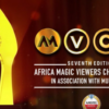 Nominees For AMVCA 2020