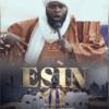 Esin by Femi Adebayo