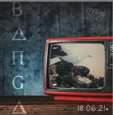 Banga by D'banj